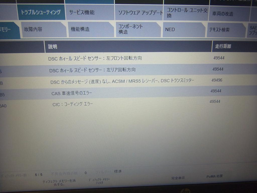 RIMG0669